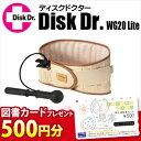 �y���K�㗝�X�z�y�G�A�[�����Ƀx���g�zNEW�f�B�X�N�h�N�^�[(Disk Doctor) WG20Lit