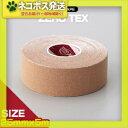 【ネコポス全国送料無料】【テーピングテープ】ユニコ ゼロテープ ゼロテックス キネシオロジーテープ(UNICO ZERO TEX KINESIOLOGY TAPE) 25mmx5mx1巻 - 伸縮性のある綿布に粘着剤を塗布したキネシオロジーテープ(キネシオテープ)です。【smtb-s】