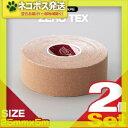 【ネコポス全国送料無料】【テーピングテープ】ユニコ ゼロテープ ゼロテックス キネシオロジーテープ(UNICO ZERO TEX KINESIOLOGY TAPE) 25mmx5mx2巻 - 伸縮性のある綿布に粘着剤を塗布したキネシオロジーテープ(キネシオテープ)です。【smtb-s】