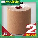 【定形外郵便全国送料無料】【テーピングテープ】ユニコ ゼロテープ ゼロテックス キネシオロジーテープ(UNICO ZERO TEX KINESIOLOGY TAPE) 75mmx5mx2巻 - 伸縮性のある綿布に粘着剤を塗布したキネシオロジーテープです。(キネシオテープ)【smtb-s】