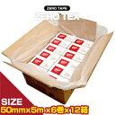 【人気の5cm!】【1ケースまとめ売り】【テーピングテープ】ユニコ ゼロテープ ゼロテックス キネシオロジーテープ(UNICO ZERO TEX KINESIOLOGY TAPE) 50mmx5mx6巻入りx12箱(1ケース) - 伸縮性のある綿布に粘着剤を塗布したキネシオロジーテープです。【smtb-s】