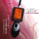【代引き手数料無料】[片手で簡単測定!!]【ワンハンド電子血圧計】レジーナ 2 KM-370【smtb-s】