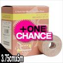 【ボックスタイプ】【日常生活用】キネシオロジーテープ(KINESIOLOGY TAPE) TSK-37 3.75cmx5m+ONEロールセット - 信頼のキネシオロジーテープ!