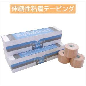 【日本シグマックス】ベネファクト ベージュ2号〜6号伸縮性粘着テーピング