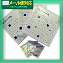 【メール便全国送料無料】アロマチップ(タオル蒸し器用芳香剤)(SS-432)【smtb-s】