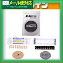 【メール便全国送料無料】【MAG RAIN】マグレインN-300粒入り(1.2mm) 肌色テープ 銀粒(A)【smtb-s】