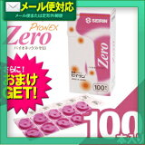 �����������������̵���ۡڤ�������٤뤪�ޤ��դ��ۡڱ����/�����(����Ԥ���)��SEIRIN(�������) �ѥ����ͥå���������/�ѥ����ͥå�������(PYONEX Zero) 100���� - �ޥ������ѥå���Ʊ���ʡ�����˻������ʤ��ܿ�������!��smtb-s��