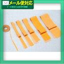 【メール便全国送料無料】【RUBBER TAPE】ラバーテープ 7.5cm×2m(SU-201E) 【smtb-s】