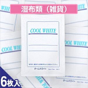【貼付型冷却材】テイコクファルマケア クールホワイト(COOL WHITE) 14x10cm 6枚入り - 全方向伸縮性の布を使用しており、剥がれやすい部位にもピッタリフィット!