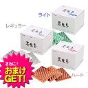 【さらに選べるおまけ付き】(YAMASYO) 長生灸(ちょうせいきゅう) 1000壮(レギュラー・ライト・ハード)の3種類