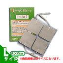 【therapy EMS PAD】セラピ粘着パッド Lサイズ(5×9cm) 4枚入(CV509) -...