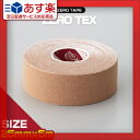 【あす楽対応】【テーピングテープ】ユニコ ゼロテープ ゼロテックス キネシオロジーテープ(UNICO ZERO TEX KINESIOLOGY TAPE) 25mmx5mx1巻 - 伸縮性のある綿布に粘着剤を塗布したキネシオロジーテープ(キネシオテープ)です。【HLS_DU】