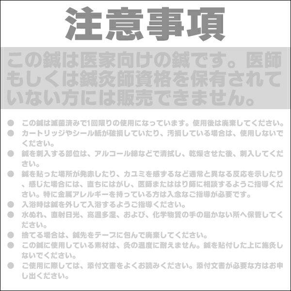 【さらに選べるおまけ付き】【円皮鍼】タフリー円...の紹介画像3