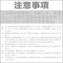 【定形外郵便全国送料無料】【さらに選べるおまけ...