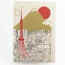 シルク印刷クリスマスカード 東京タワー富士山と初日の出 フロ...