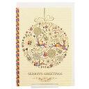 クラシッククリスマスカード クリスマスボール フロンティア デザイン おしゃれ 大人 かわいい