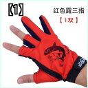(予約販売5~8営業日での発送)釣り用手袋は、3本指の防水夏用日焼け止め通気性釣り薄い速乾性業界の刺し傷防止と滑り止めの手を露出しました
