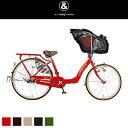 【送料無料】a.n.design-works 子供乗せ自転車 a.n.d mama 前輪22インチ・後輪26インチ 自転車 ママチャリ