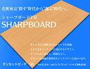 13DH強化紙化粧合板・SHARP・BOARD・シャープボード・サンセットビーチ 2.5t3*6尺高機能プリント合板2.5ミリ厚910ミリ×1820ミリサイズ化粧板