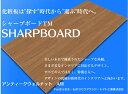 強化紙化粧合板・SHARP・BOARD・シャープボード・アンティークウォルナット 2.5t3*6尺高機能プリント合板2.5ミリ厚910ミリ×1820ミリサイズ