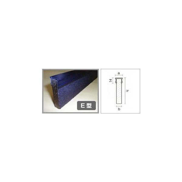 【フジスーパーメジ E型20 H100 2000mm 20本セット】 床・土間用伸縮目地材