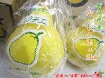 洋梨 ル・レクチェ 2kg(5ヶ〜7ヶ入り)先行予約受付中!!12月上旬〜発送予定です。