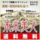1kg(500gX2袋)TVで話題のダイエットで注目!希少な愛媛・香川産・もち麦・ダイシモチ配合大麦&発芽玄米たっぷりの未…