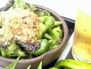 【全国送料無料】伝統の京野菜 煮て良し、焼いて良し、揚げて良しの3拍子そろった ちょっと訳あり[万願寺唐辛子1kg]
