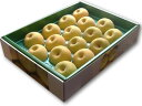 【敬老の日ギフト】【全国送料無料】シャリシャリであま〜い梨です![敬寿の梨【16玉】]約5kg
