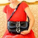 レベッカ ショルダーバッグの画像