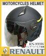 特価中ルノー Wシールドジェットヘルメット MBK10P03Sep16