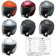 期間限定おまけ付【コミコミ価格】ご注文後在庫確認となります 最安に挑戦!ジェットヘルメット  YJ17取り寄せ品10P03Sep16