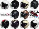 楽天FS JAPAN バイカーズ ショップ楽天最安値に挑戦!NewスタイルバブルシールドヘルメットSJ-908スモールジョーンジェット