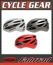 【SG適合品】XL、XXLの大きいサイズ 自転車ヘルメット「FAHRRAD」