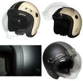 今月の特価 フチゴム糸縫い ジェットヘルメット バブルシールド付10P03Sep16