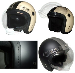 フチゴム ジェット ヘルメット シールド