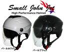 楽天FS JAPAN バイカーズ ショップ超お得品!【スモジョンブランド】Wシールドハーフヘルメット 125ccまで使用可!