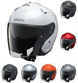 【コミコミ価格】ご注文後在庫確認となりますジェットヘルメットNew YJ-17-P(ピンロック)取り寄せ品10P03Sep16