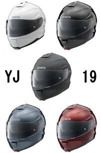システム ヘルメット フェイス