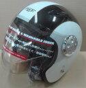 【B品】未使用処分品 パイロットヘルメット WH/BK洗える内装!