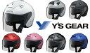 【お取り寄せ商品です】在庫有りでもご注文後発注商品YJ-14 ZENITH ゼニス ヘルメット
