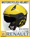 特価!【RENAULT】ルノー Wシールドバイク用ヘルメット...