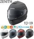 【お取り寄せ商品】New YJ-19 ZENITH ゼニス システムヘルメット フルフェイス...