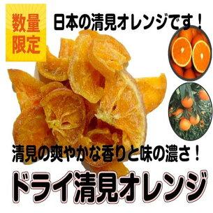 オレンジ フルーツ ビタミン