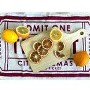 ショッピングフルーツ (無添加 メイヤー レモン スライス150g×2 FSY) ドライレモン ドライフルーツ 全国送料無料 フォンダンウォーター