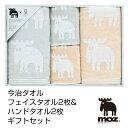 日用品雜貨, 文具 - moz 総柄 フェイスタオル2枚&ハンドタオル2枚 ギフトセット