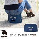 PATATTO mini MOZ モズ 簡単組み立て 折りたたみ椅子 ハイキング キャンプ 椅子 運...