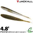 【ワーム】 ジャッカル アイシャッド 4.8インチ グリパンゴールド/パールシルバー (GGPS) 【ブラックバス用】