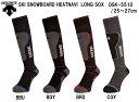 15-16デサントDESCENTEスキー・スノーボード 靴下「ロングタイプ HEAT NAVI ソックス/25-27cm」DSK-5510