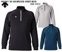 15-16デサントDESCENTE スキー スノーボード アウトドア メンズ インナーシャツ 裏起毛「アンダーウエア」DUS-5413